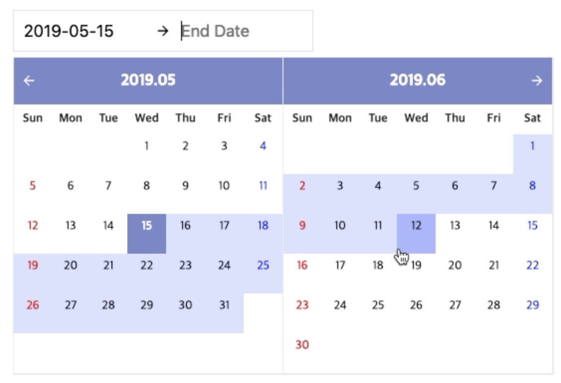React Datepicker - Calendar, DatePicker, TimerPicker( High