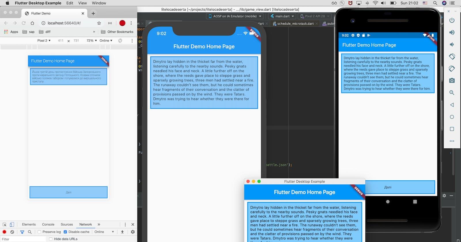 Flutter: Справжній Cross Platform. iOS. Android. Web. macOS. Linux. Windows.