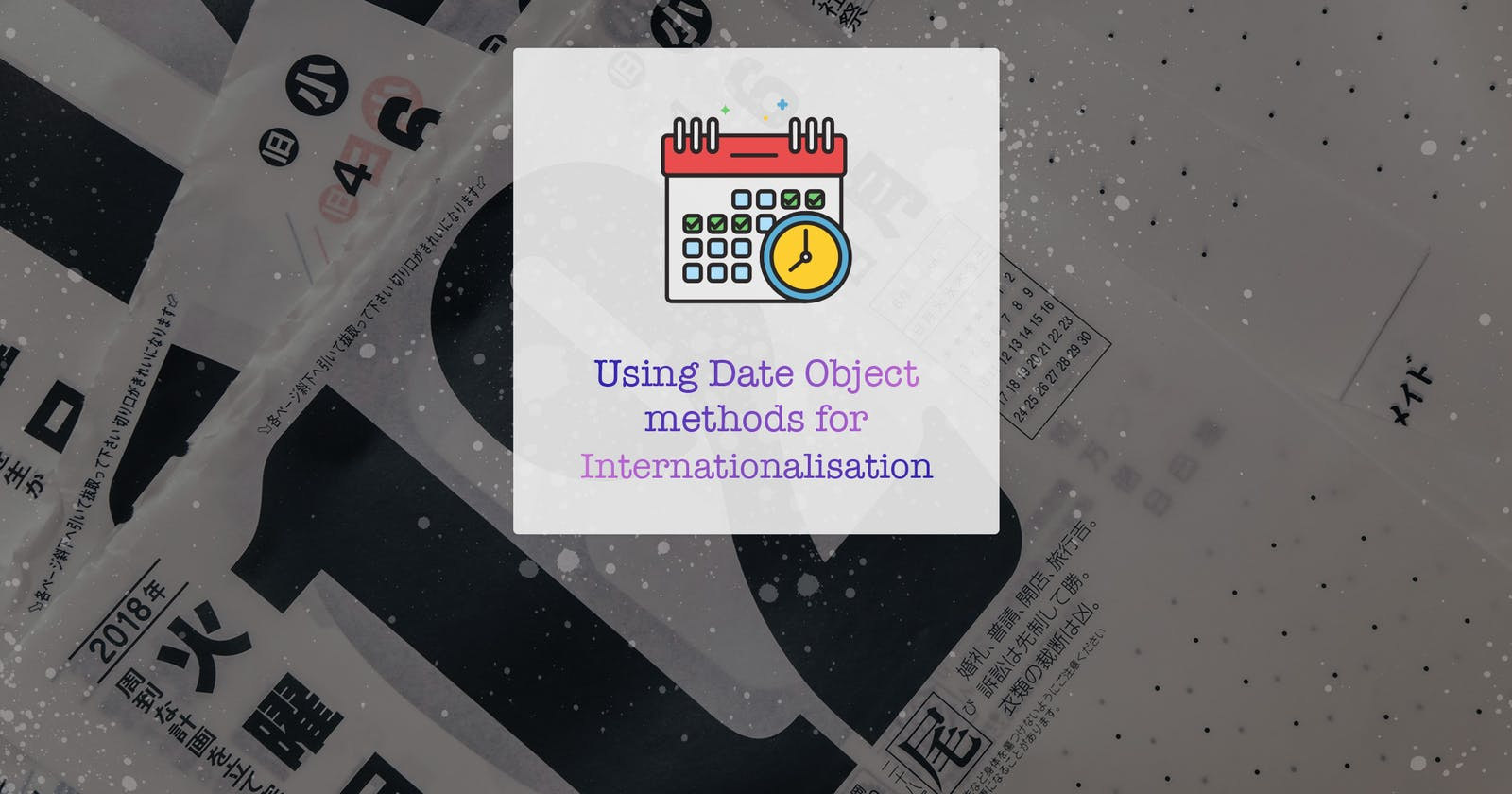You don't need Libraries for internationalisation (i18n) of Dates