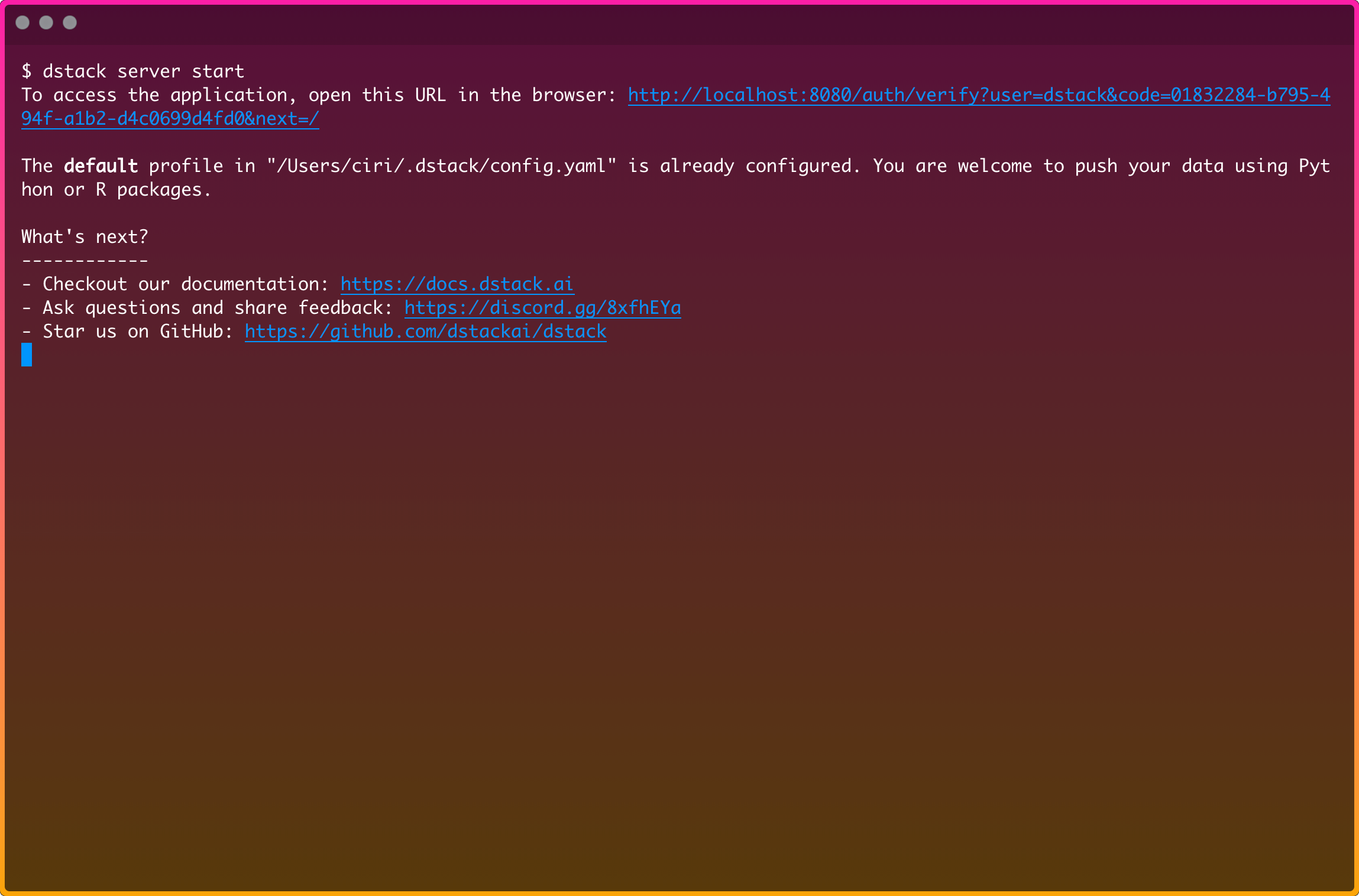 dstack_update_auto_config.png