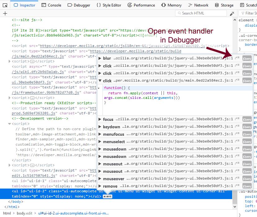 inspector_event_handlers.png