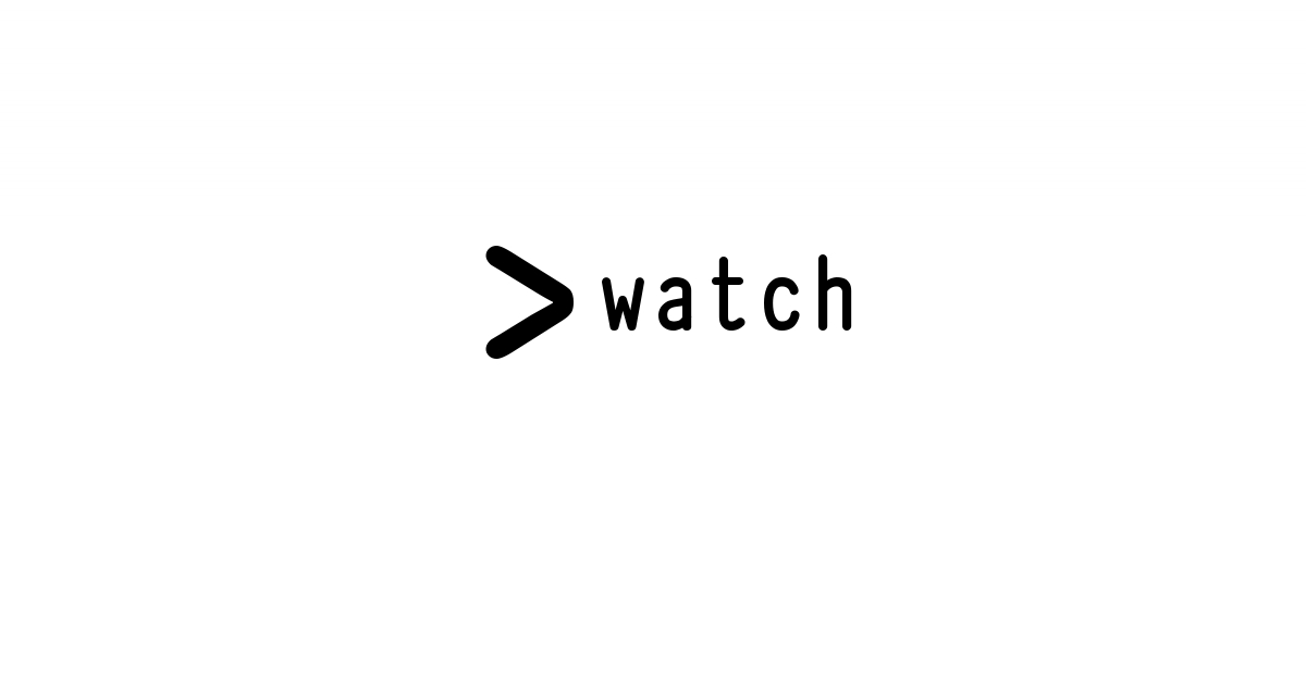 Linux Commands: watch