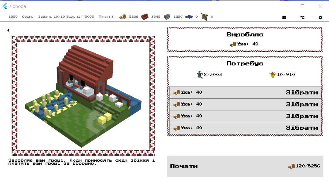 Screenshot 2020-11-10 095934.png