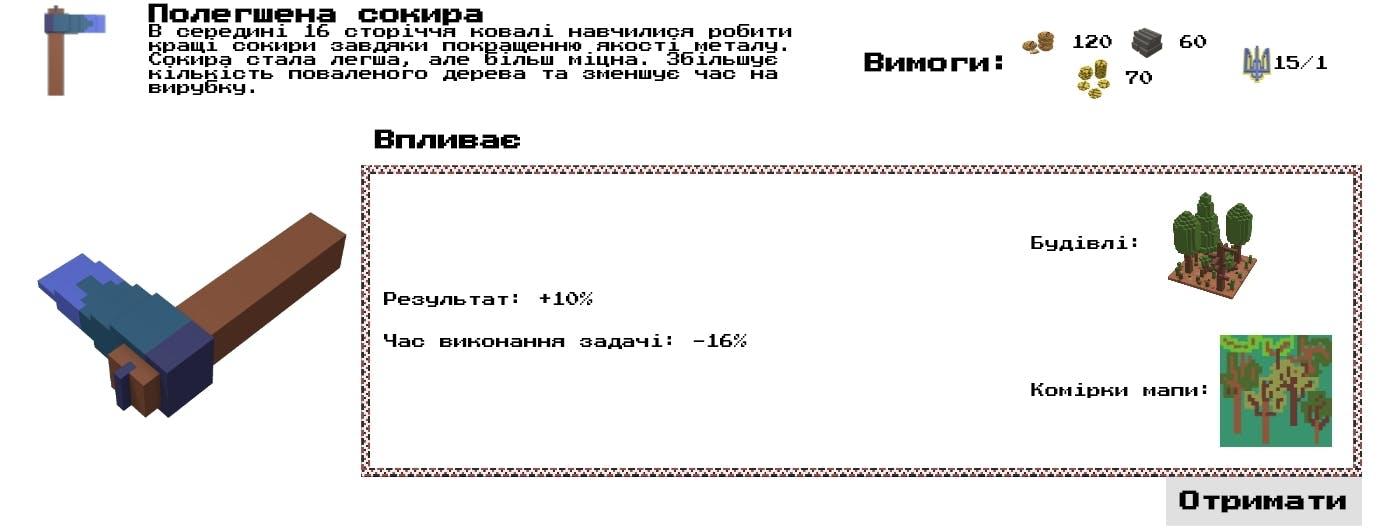 SmartSelect_20201117-100404_Chrome.jpg