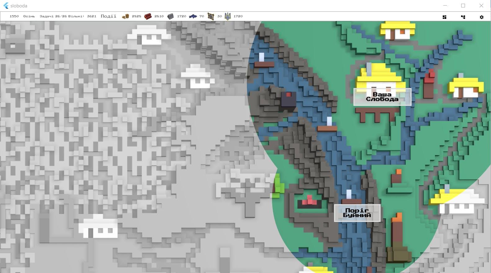 Screenshot 2020-12-01 231504.png