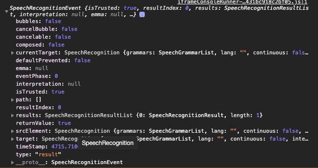 JavaScript Speech recognition event