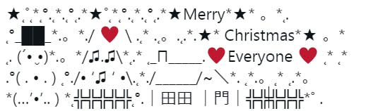 merry-christmas.png