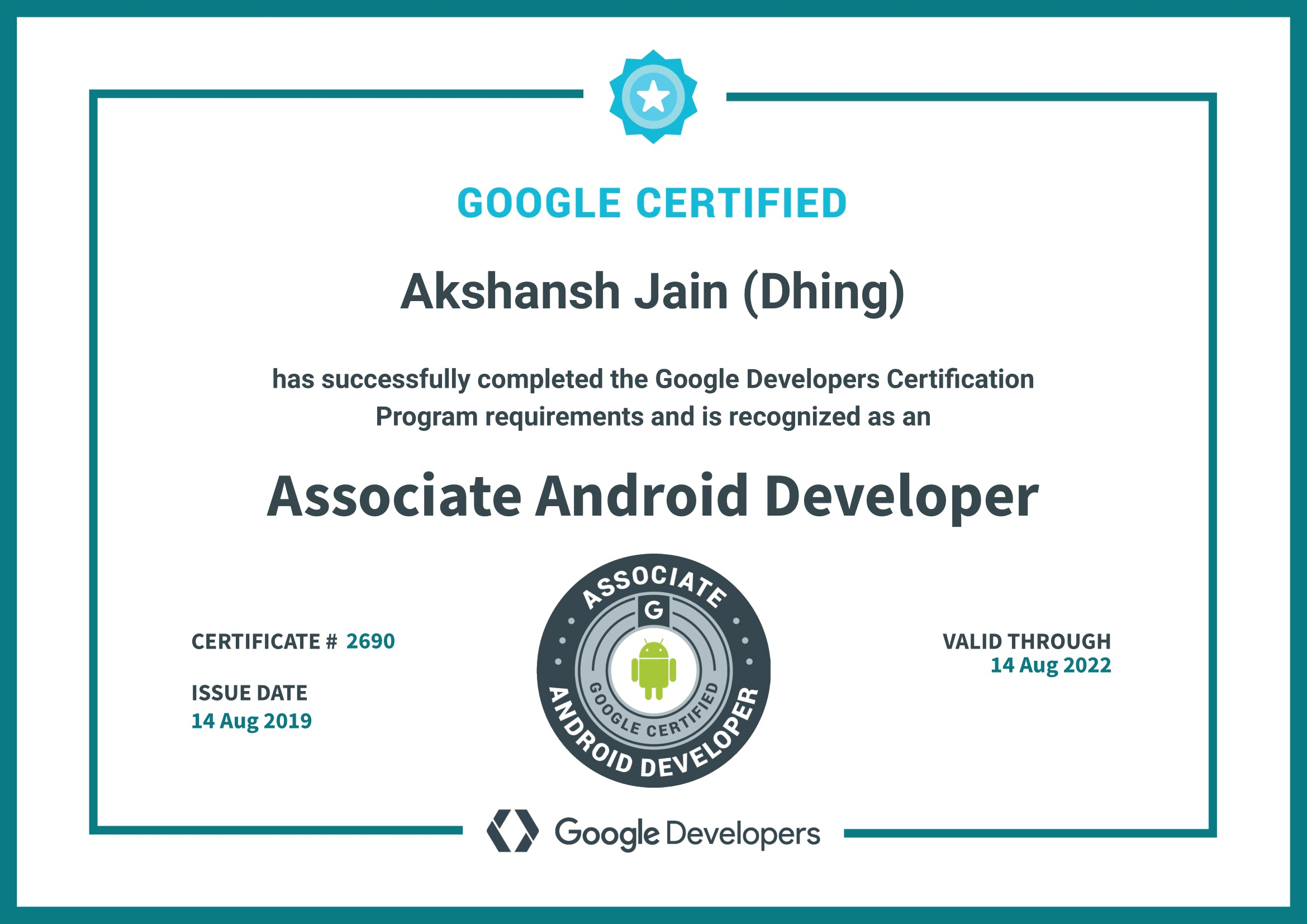 The Associate Android Developer certification.