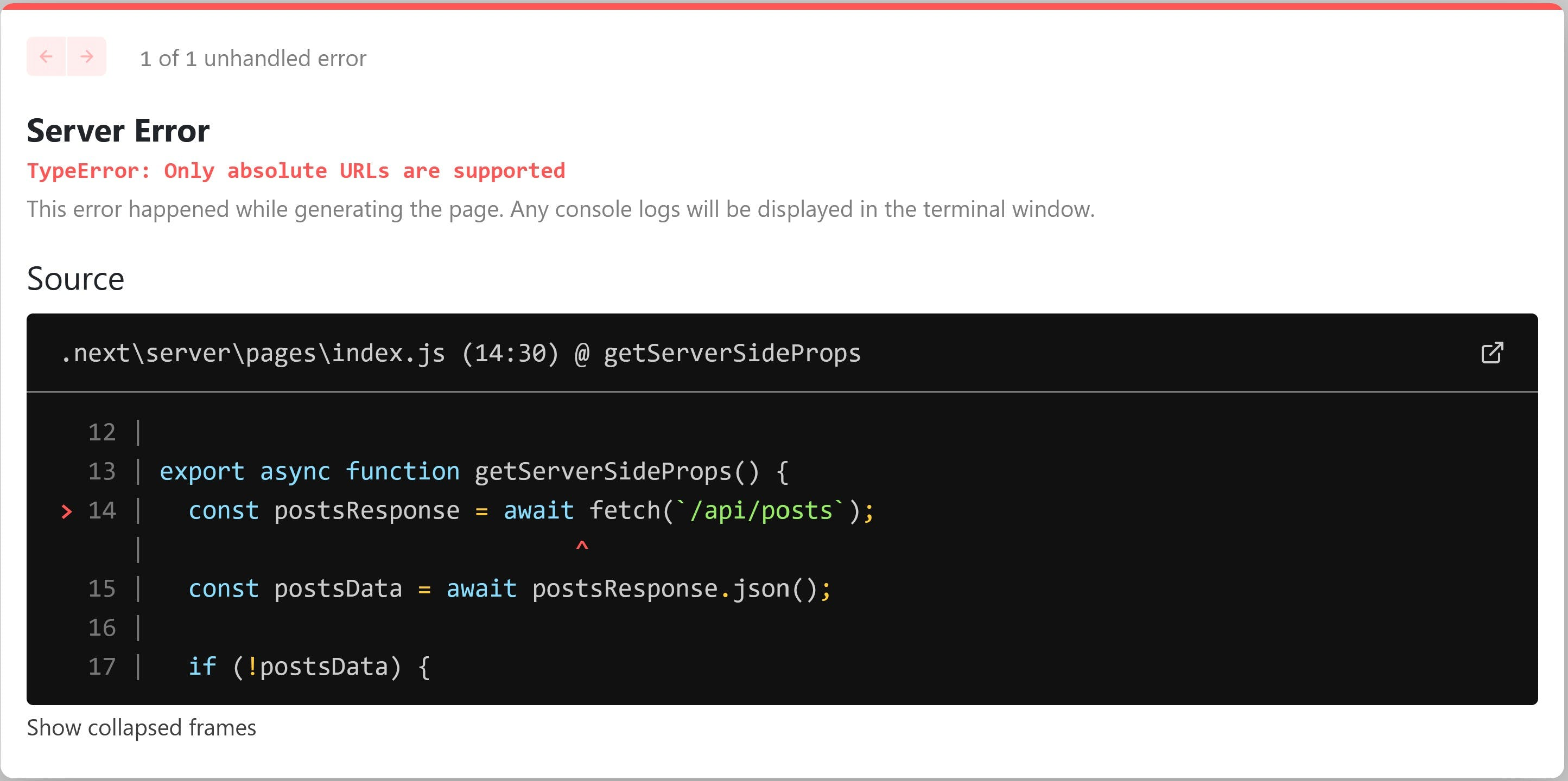 getServerSideProps only absolute URL's are supported error