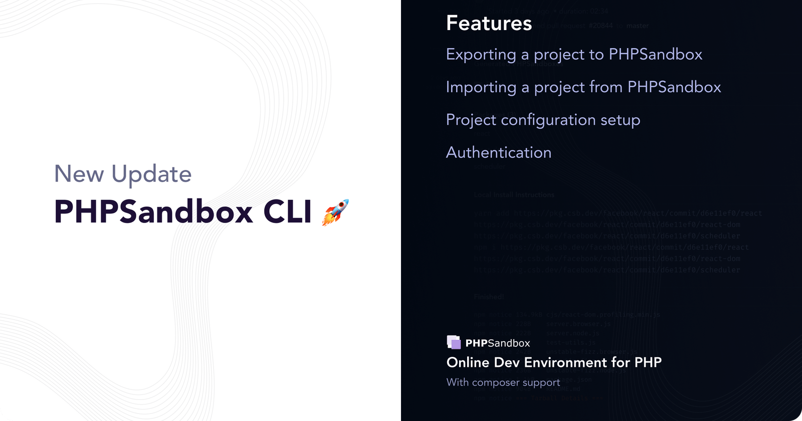 Annoucing the first release of PHPSandbox CLI