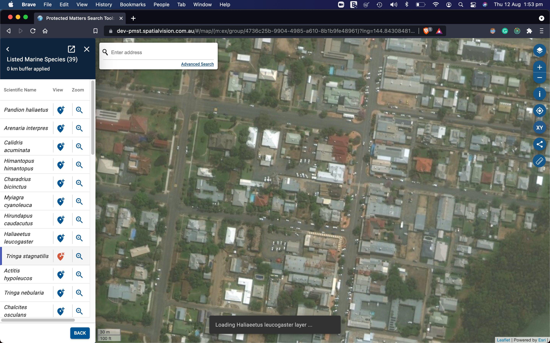 Screen Shot 2021-08-12 at 1.53.26 pm.png