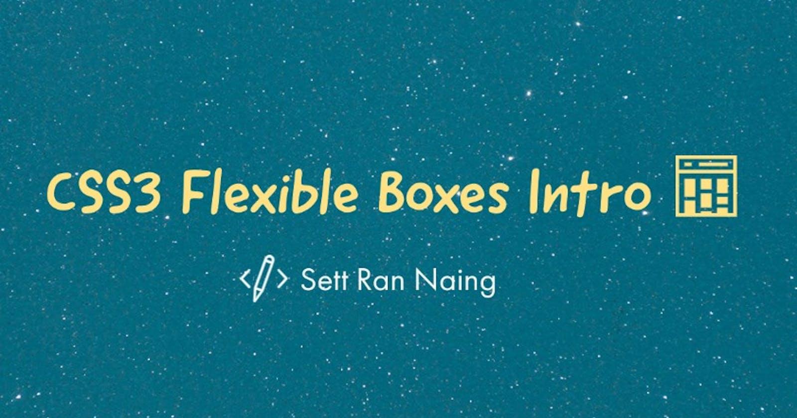CSS3 Flexible Boxes Intro