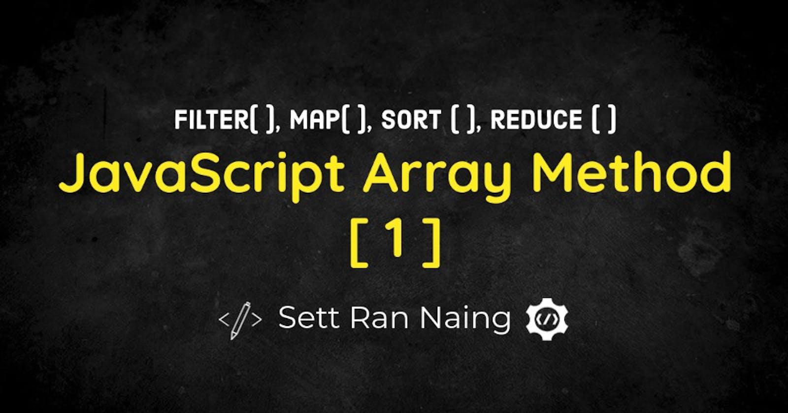 JavaScript Array Method [ 1 ]