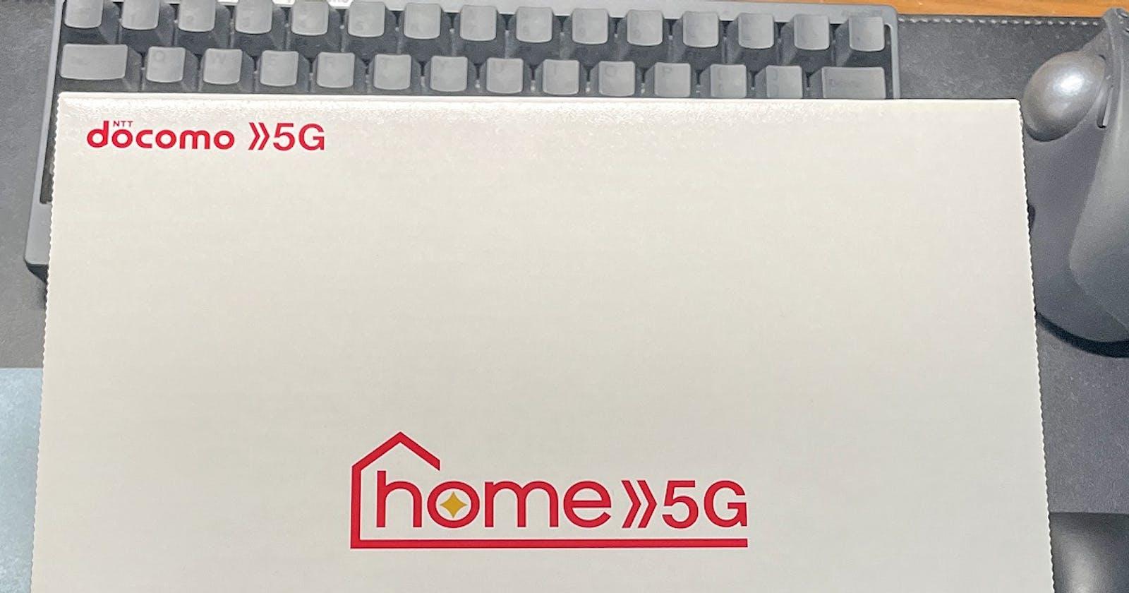 Docomo home 5G を契約したので SoftBank Air と対戦してもらった