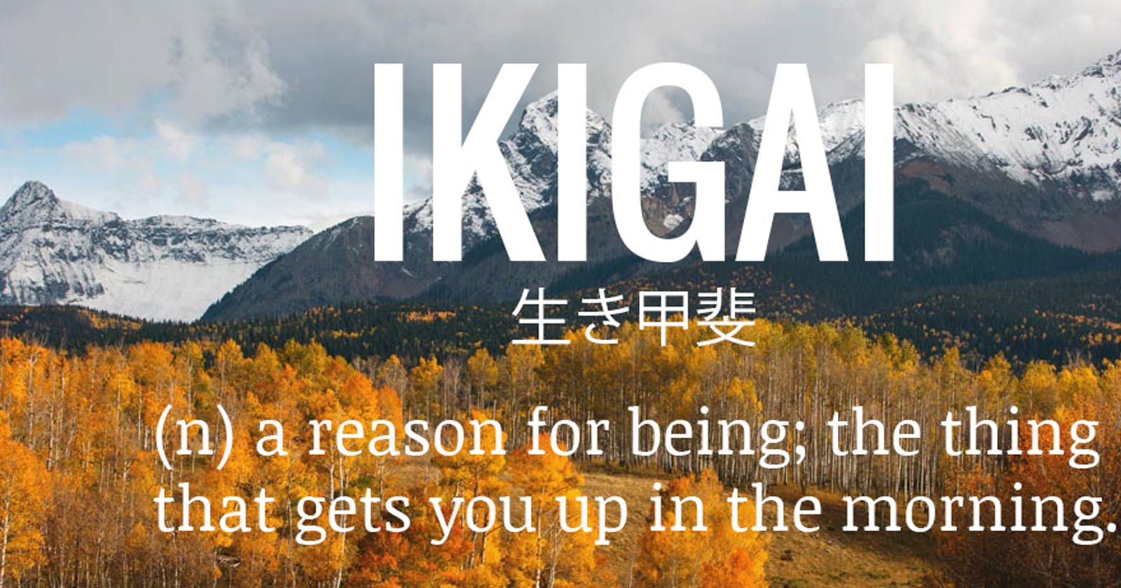 Ikigai and why it's so hard to find it